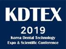 KDTEX 2019